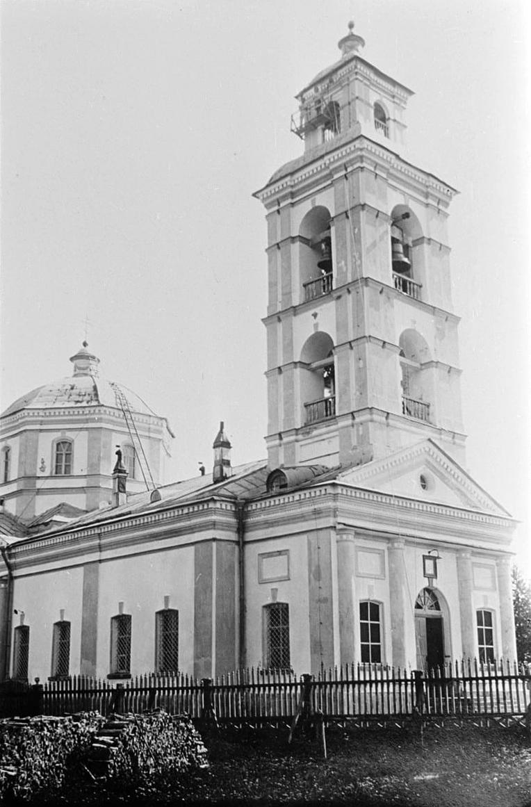 Конец 1920-х годов. Православная церковь