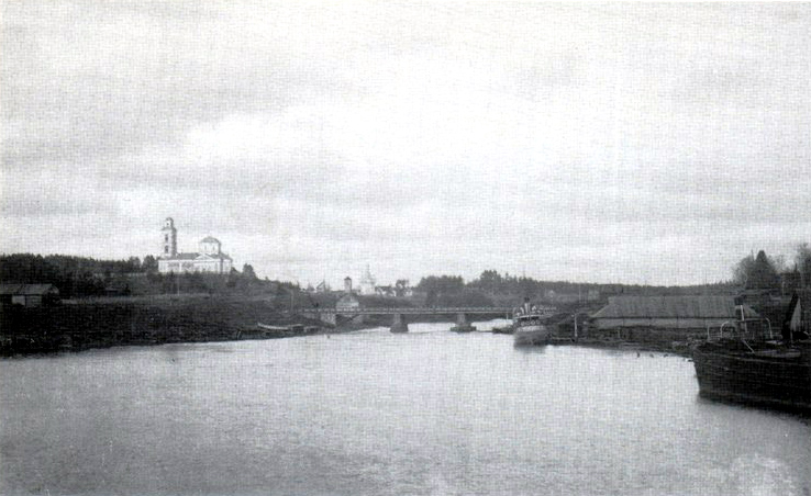 1920-е годы. Тулема