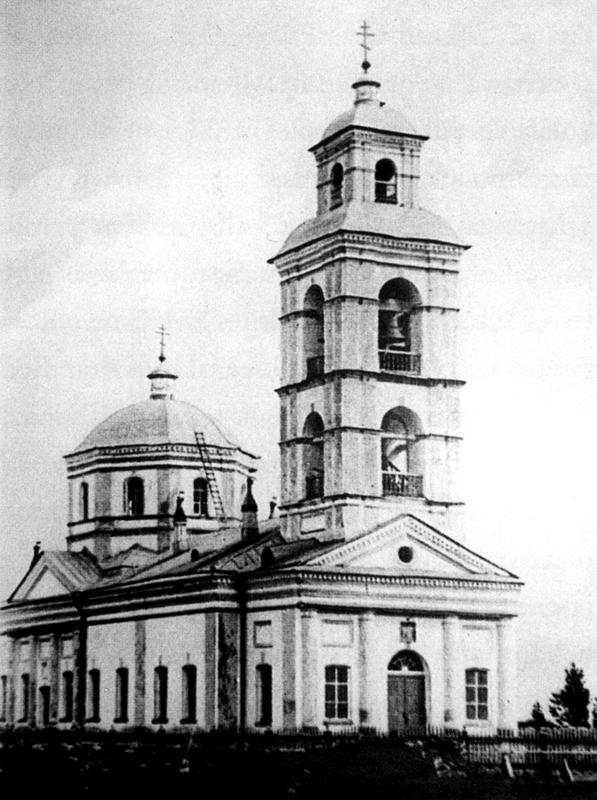 1920's. The orthodox church