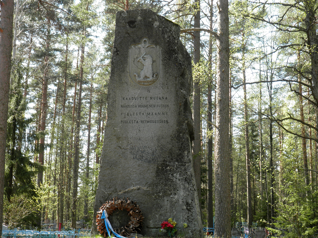 May 17, 2012. Salmi. Monument to the Fallen in Aunus expedition