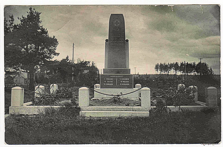 1920's. Tulema. Monument to the heroes of 1918 on the mass grave in the Orthodox cemetery