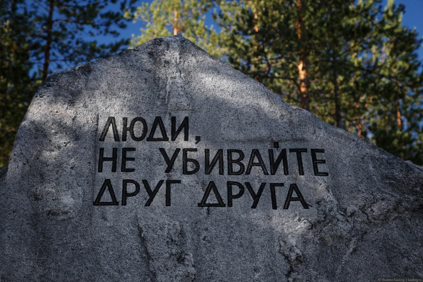 «Лікування холопів амнезією», або Як Кремль фальсифікує історію «української Голгофи»