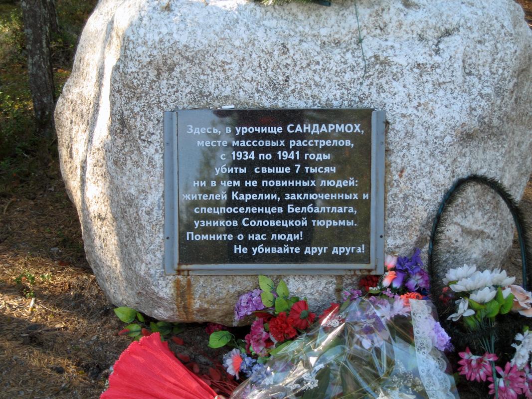 «Лечение холопов амнезией», или как Кремль фальсифицирует историю «украинской Голгофы»