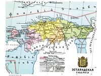 1913. Viron kuvernementti