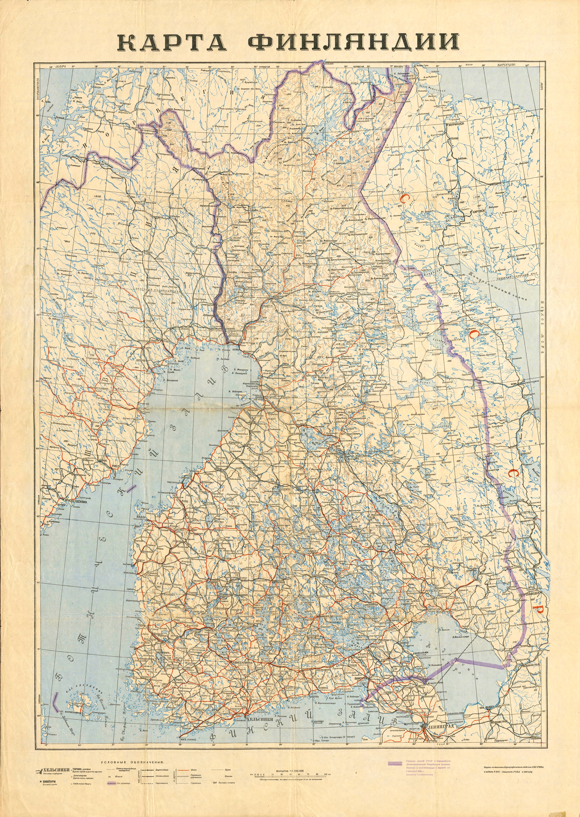 December 1939. Map of the Finnish Democratic Republic