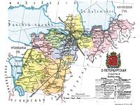 1913. Pietarin kuvernementti