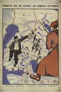 1922 год. Воевать мы не хотим, но Советы отстоим!