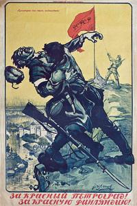 1919 год. За красный Петроград! За красную Финляндию!