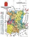 1913. Hämeenlinnan kuvernementti