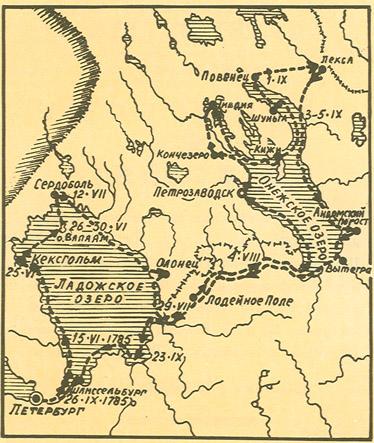 Путешествие по озерам Ладожскому и Онежскому