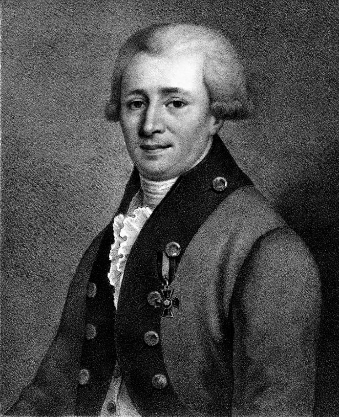 1790-е годы. Николай Яковлевич Озерецковский