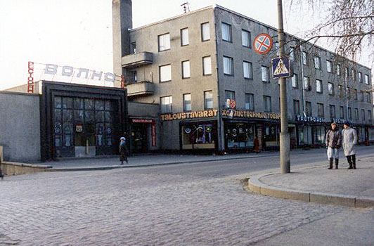 1993. Former Itä-Karjala Ltd. building with restaurants
