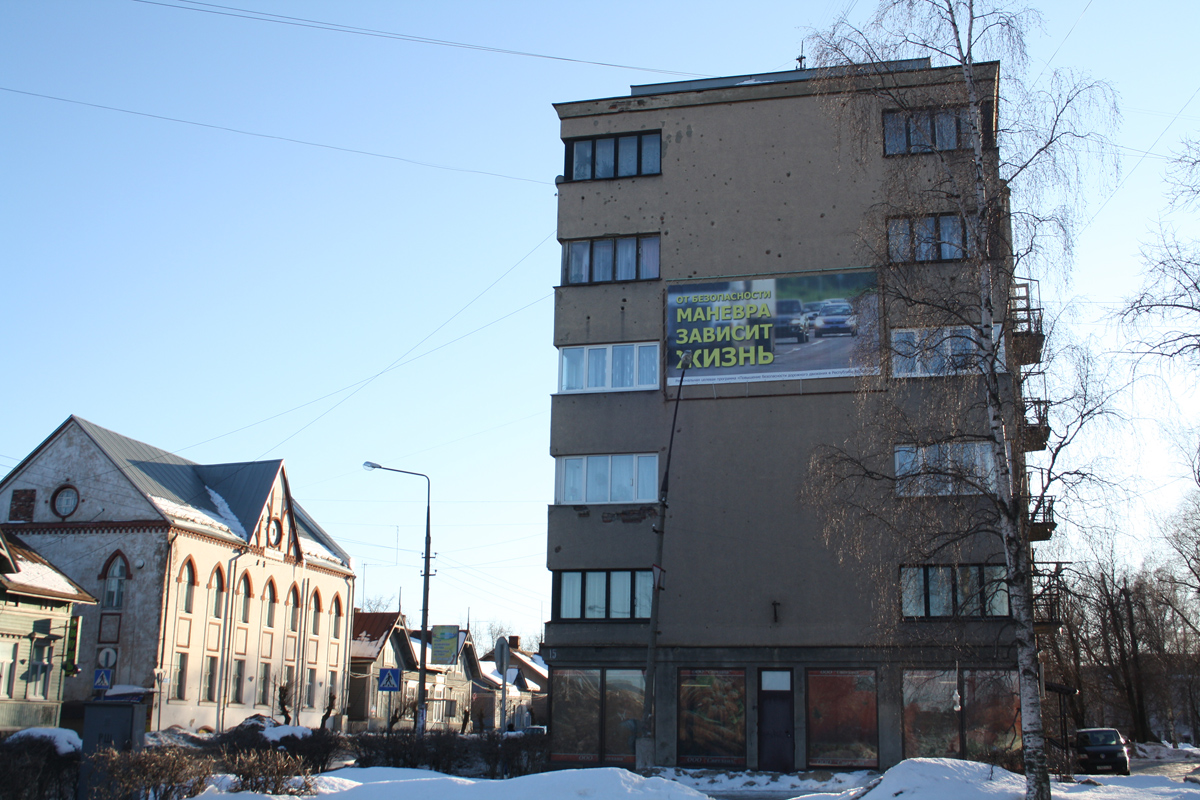 March 18, 2012. Sortavala. The Six-storyed Dwelling House