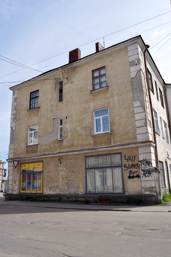 June 11, 2010. Sortavala - The Dwelling House With A Shop
