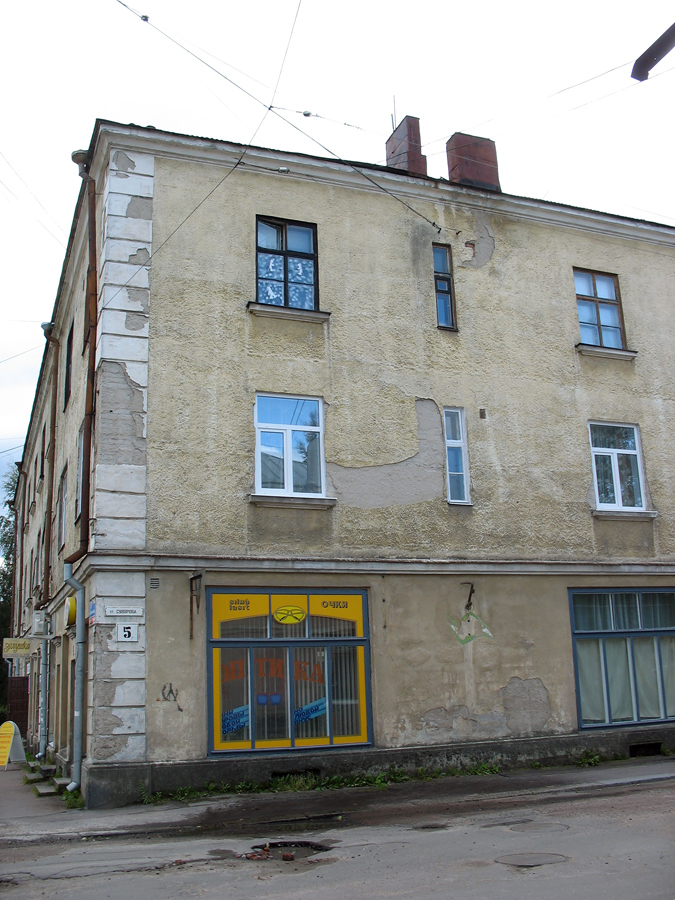 August 17, 2009. Sortavala - The Dwelling House With A Shop