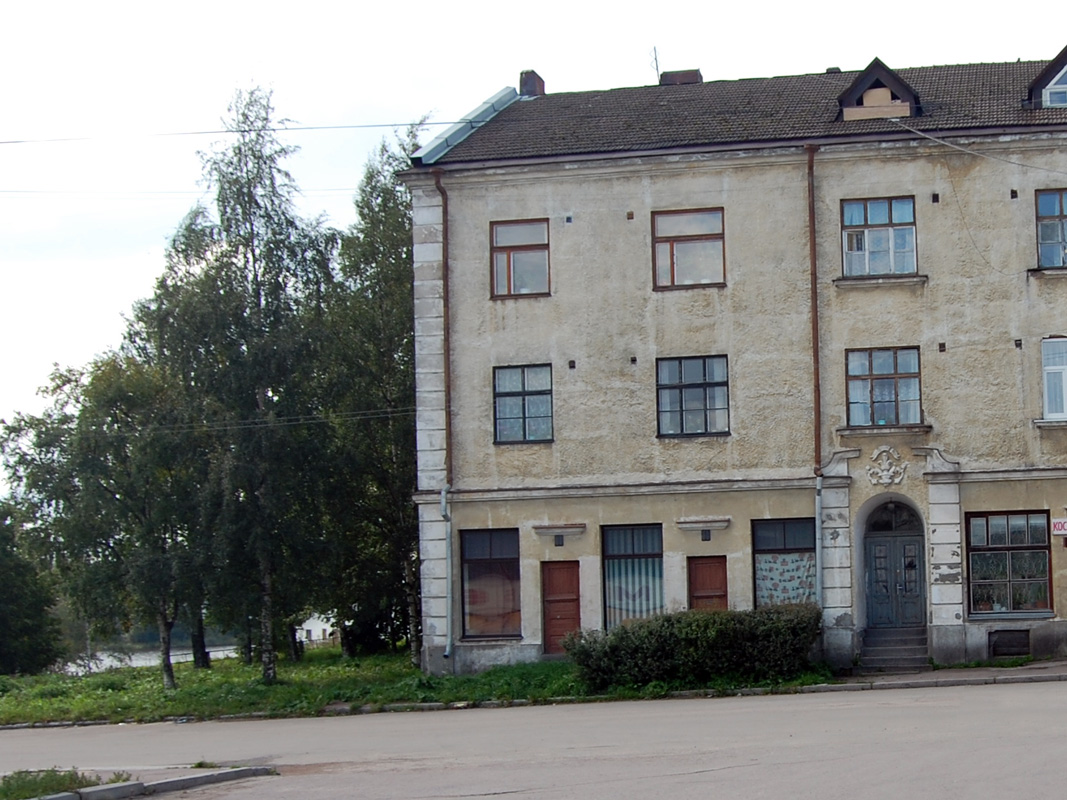 2011. Sortavala - The Dwelling House With A Shop