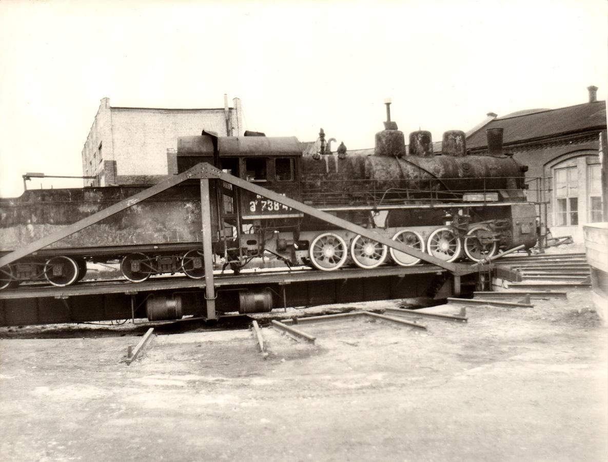 1987. Steam locomotive ER−738-47