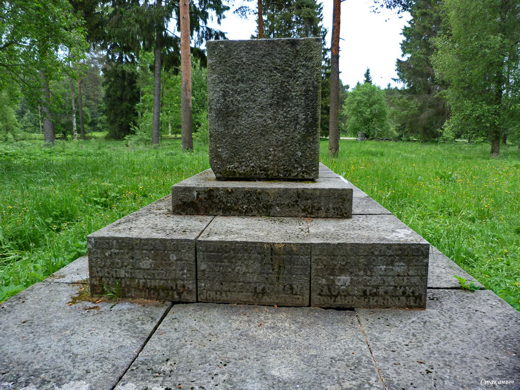June 11, 2012. Sortavala. Common Grave