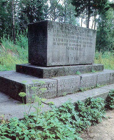 1990's. Sortavala. Common Grave
