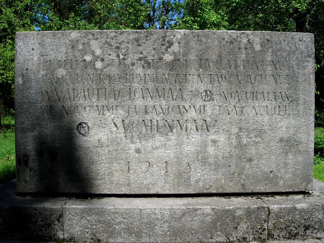 May 30, 2009. Sortavala. Common Grave