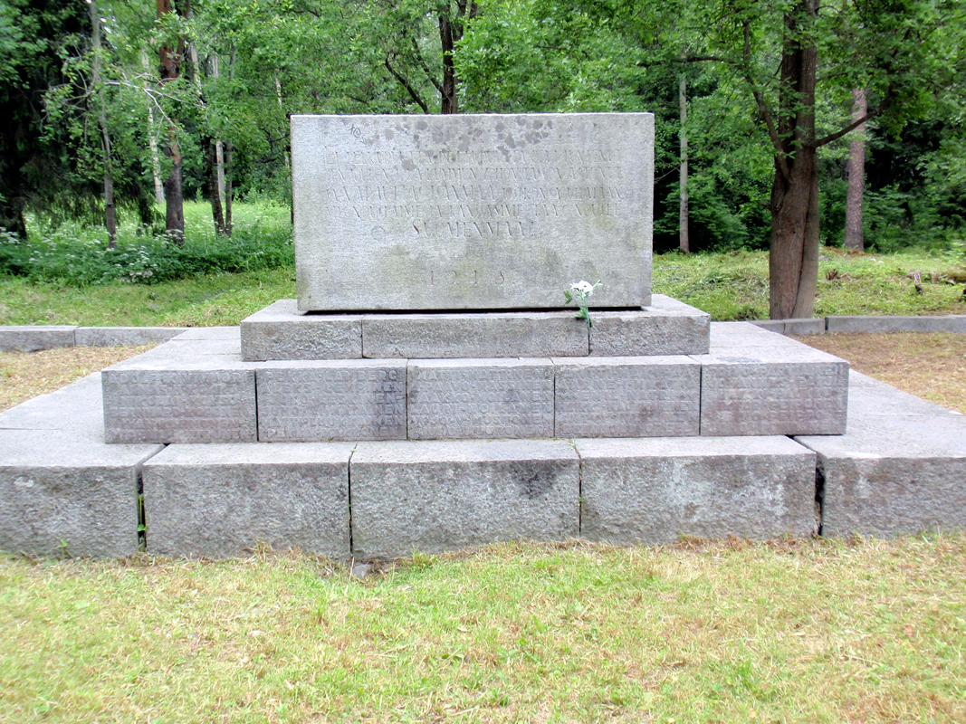 July 8, 2012. Sortavala. Common Grave