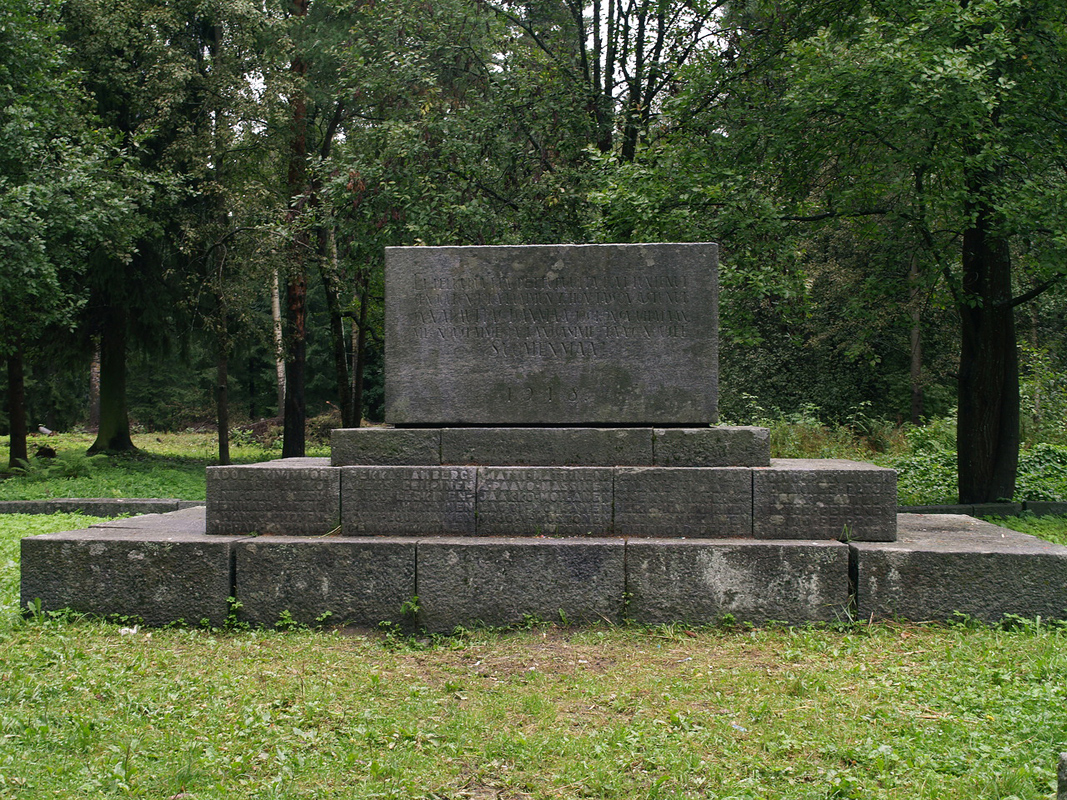 August 2014. Sortavala. Common Grave