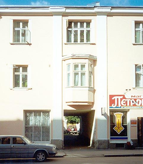 2001. Sortavala. Shop