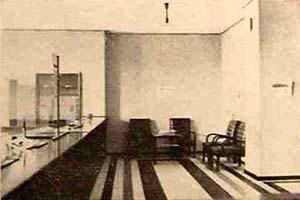 1930 год. Сортавала. Сберегательный банк