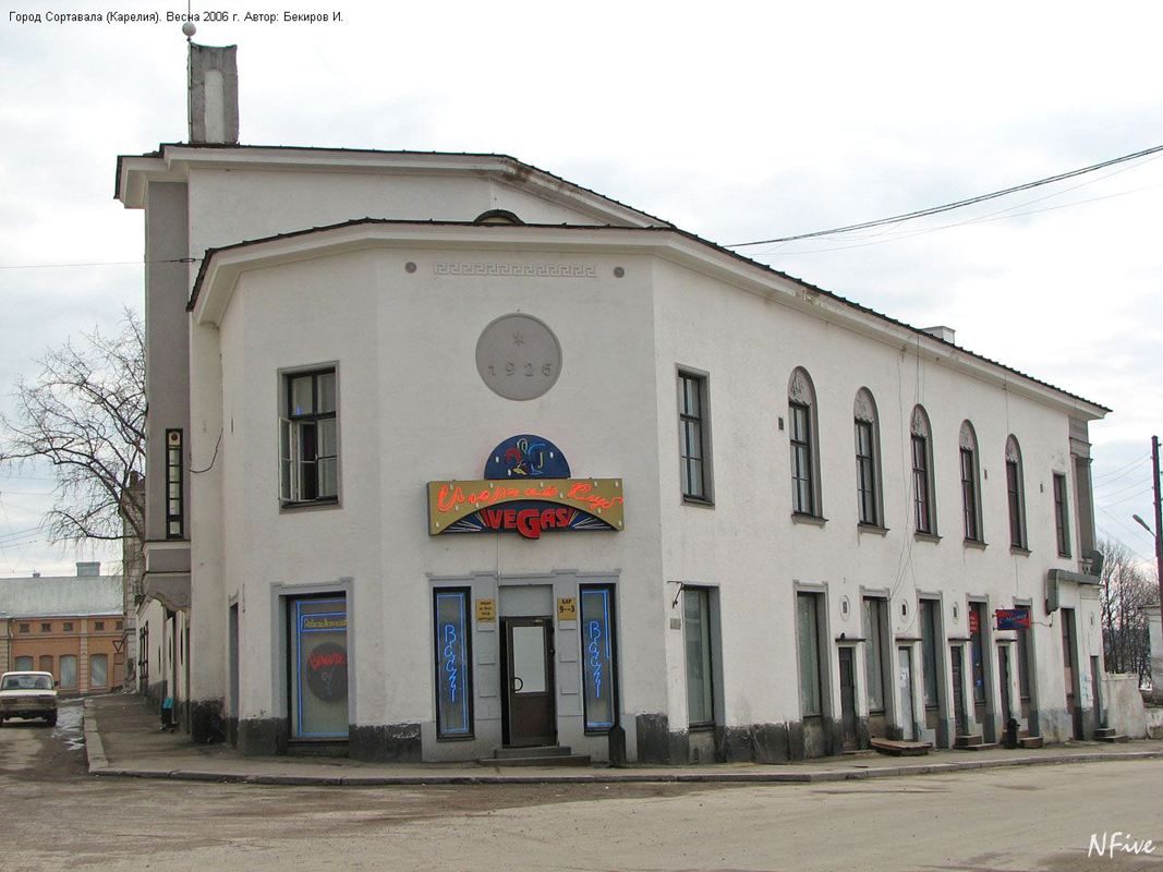 2006. Sortavala. The Restaurant