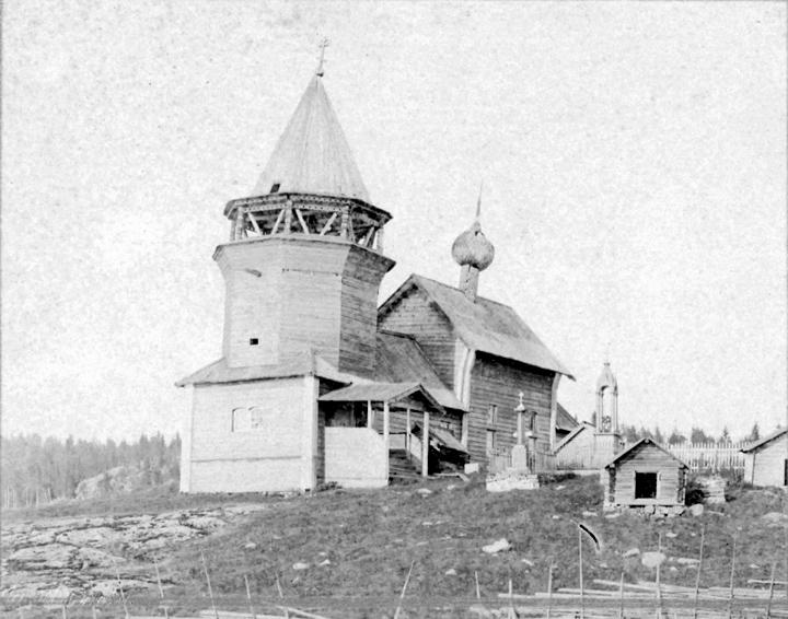 1890. Miikkulan kirkko Rantueessa