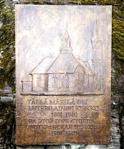 2000. Sortavala. Old Memorial Board