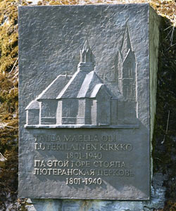 June 1, 2008. Sortavala. New Memorial Board