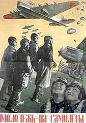 1934. Soviet poster