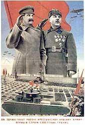 1935. Soviet poster