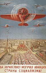 1939. Soviet poster