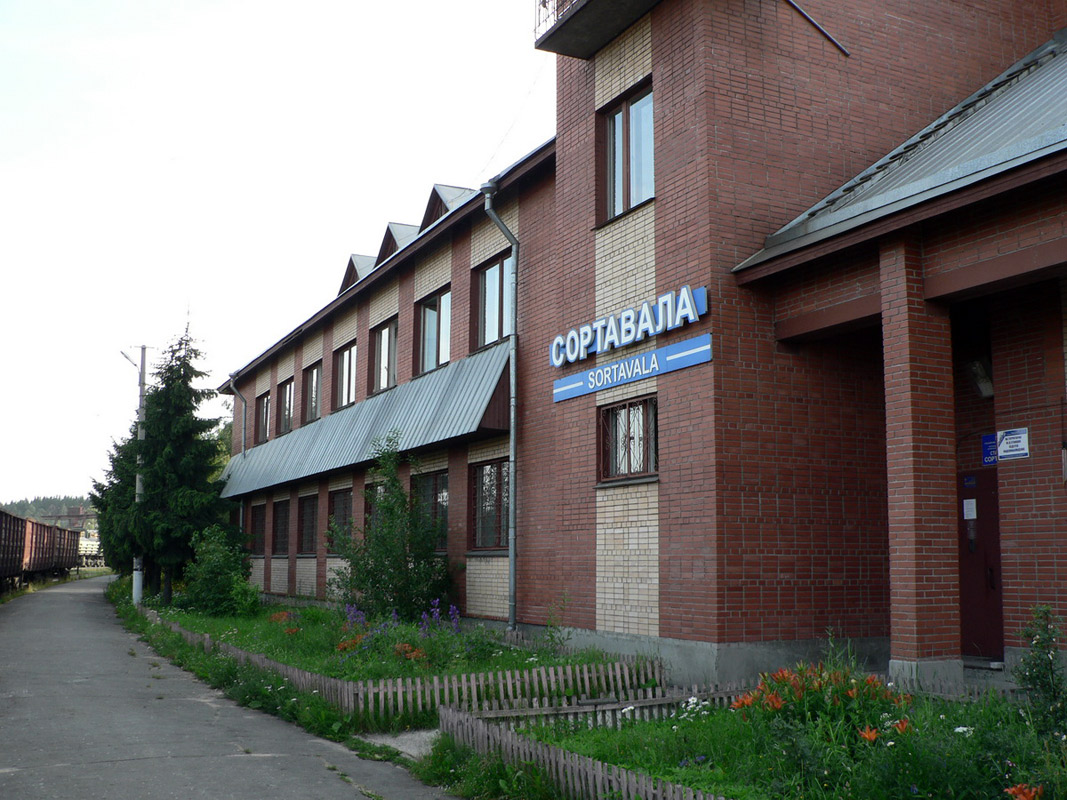 July 1, 2009. Sortavala. New Railway Station Building