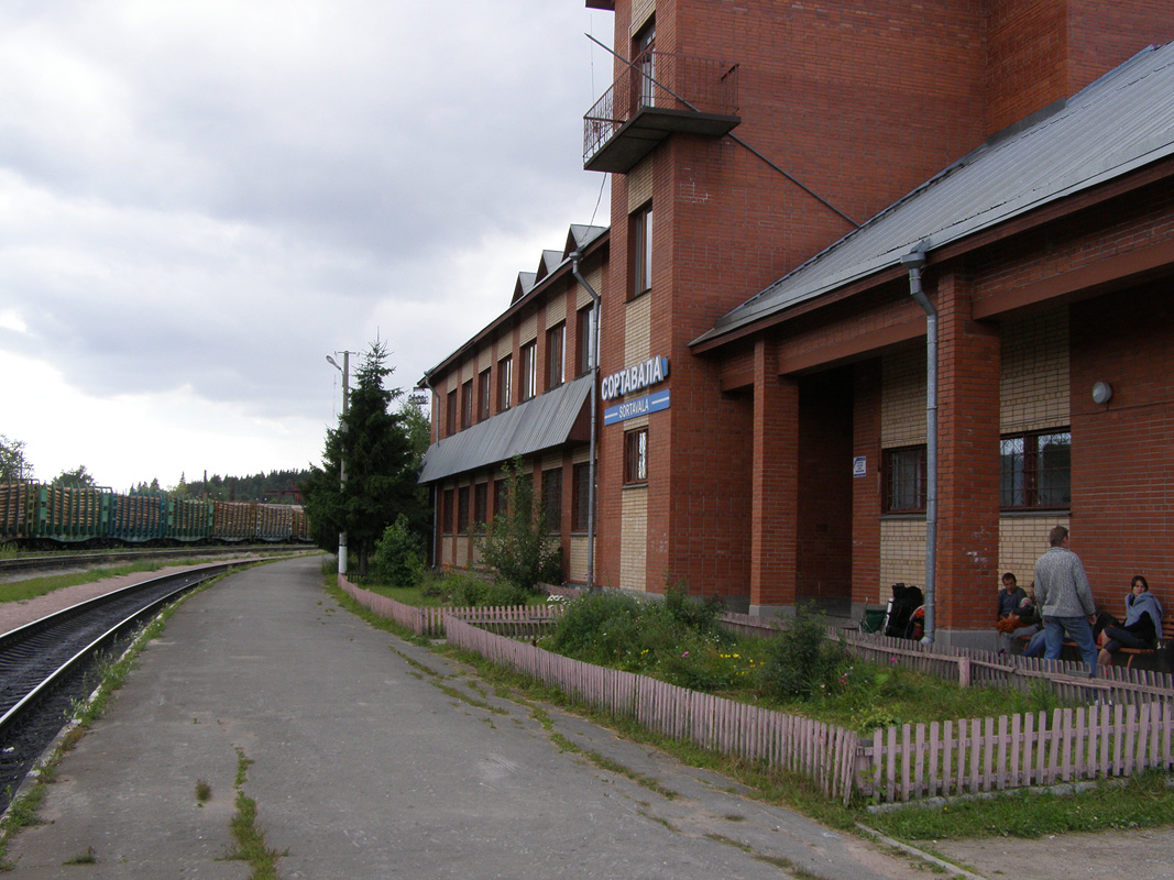 August 3, 2008. Sortavala. New Railway Station Building