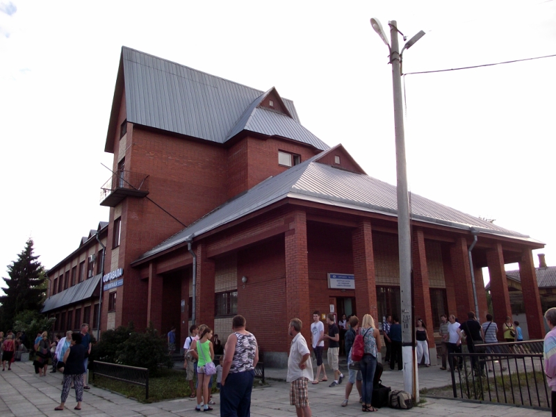 July 9, 2014. Sortavala. New Railway Station Building