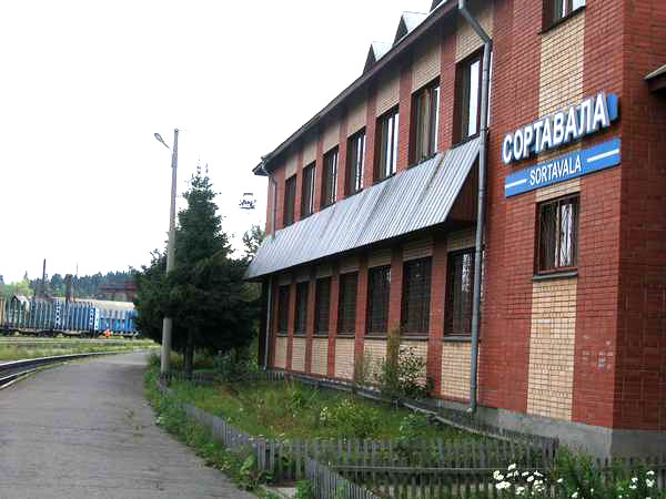 July 25, 2005. Sortavala. New Railway Station Building