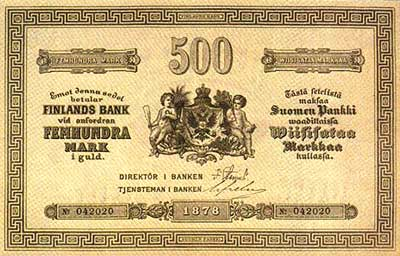1878 год. 500 марок образца 1878 года