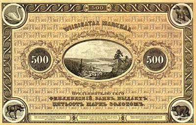 1878. 500 markkaa vuoden 1878 tyyppiä