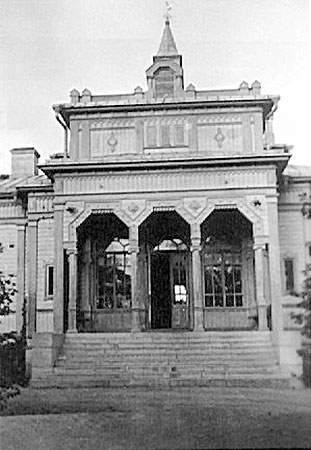 1943. Sortavala. The Town Hall