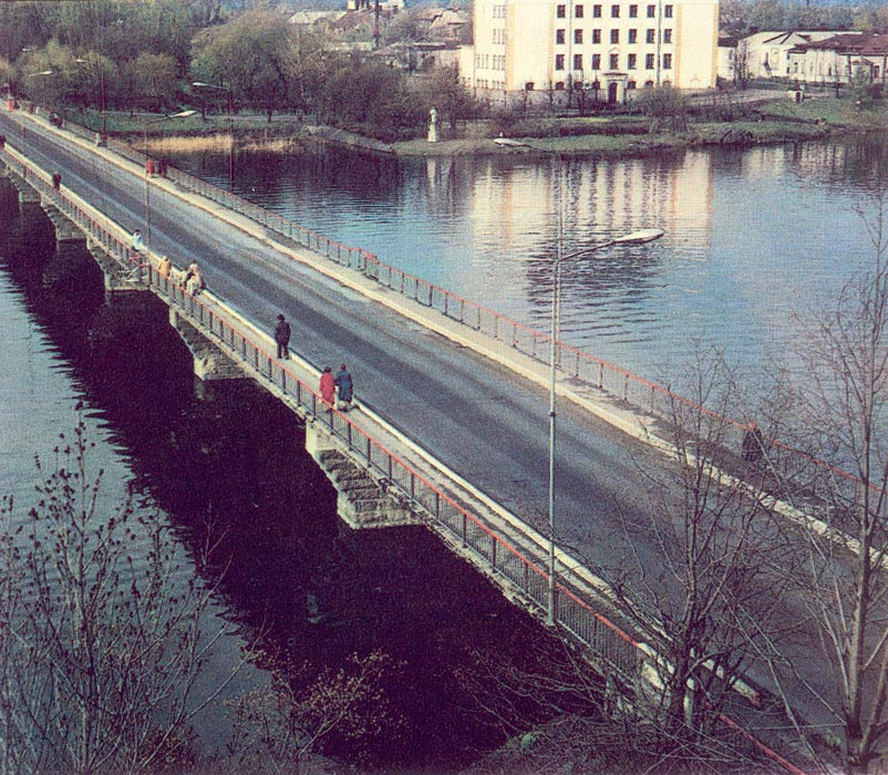 1980's. Sortavala. The Karelian bridge