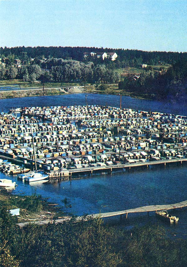 1980's. Sortavala. Boat parking