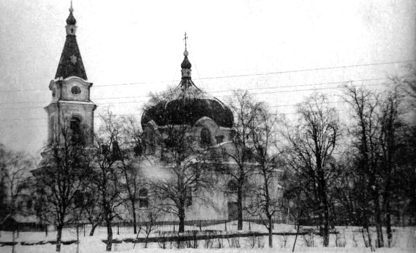 1960's. Sortavala. Orthodox church
