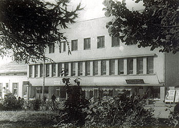 1950's. Sortavala. The Teachers' Club