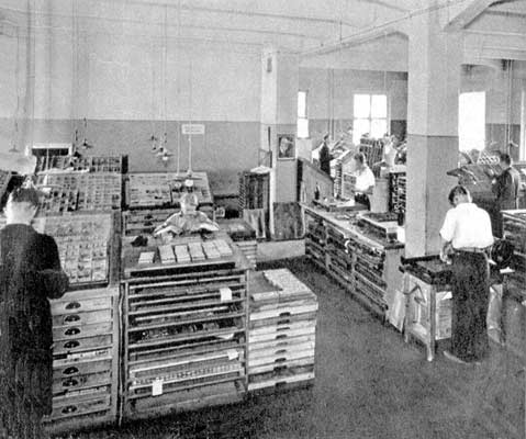 1930's. Sortavala. The building of printing of religious literature