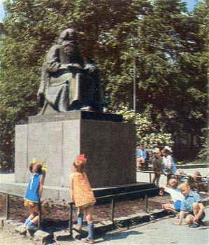 1970's. Sortavala. The Folk-Tale Narrator's Monument