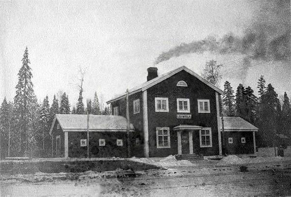 Начало 1920-х годов. Станция Лоймола