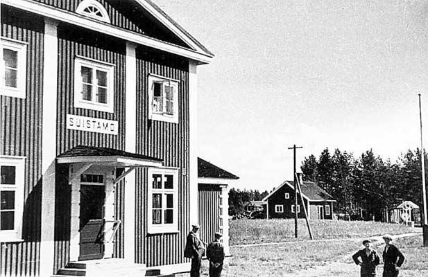 1932 год. Суйстамо. Железнодорожная станция